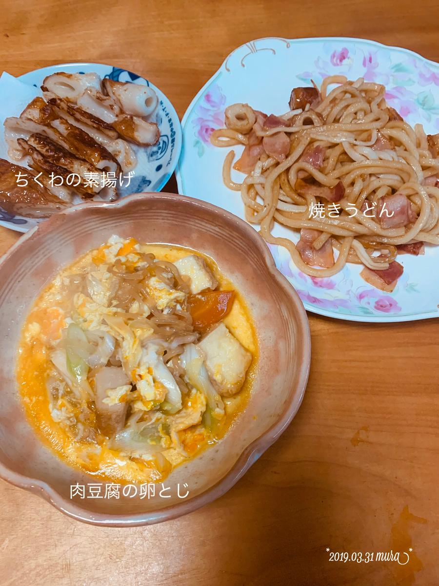 f:id:karutakko-muratan:20190401084718j:plain