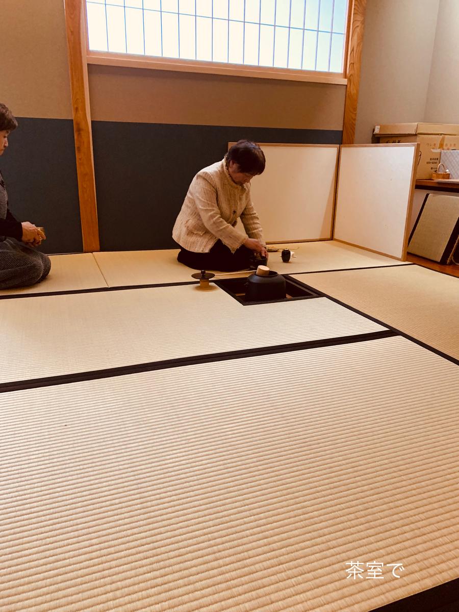 f:id:karutakko-muratan:20190402021754j:plain
