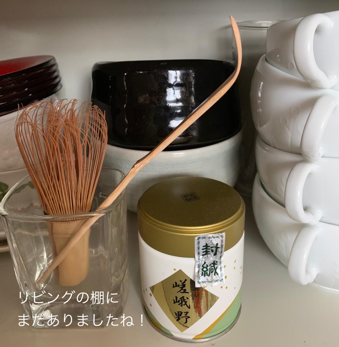 f:id:karutakko-muratan:20190402093613j:plain