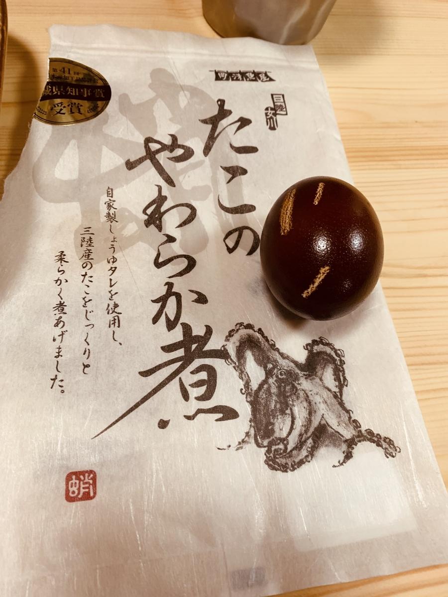 f:id:karutakko-muratan:20190404104344j:plain