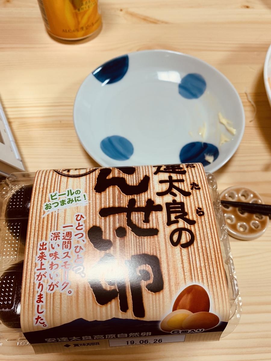 f:id:karutakko-muratan:20190404104431j:plain