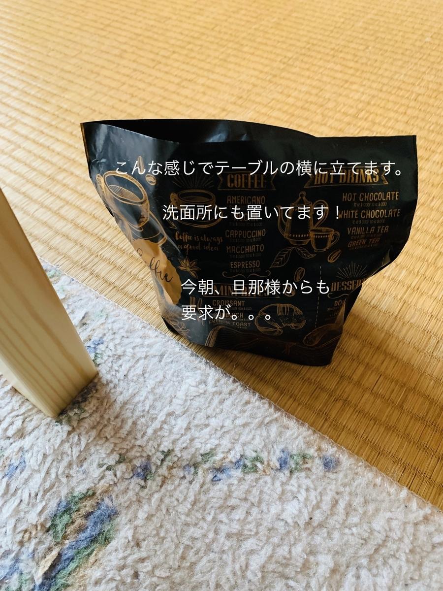 f:id:karutakko-muratan:20190405112332:plain