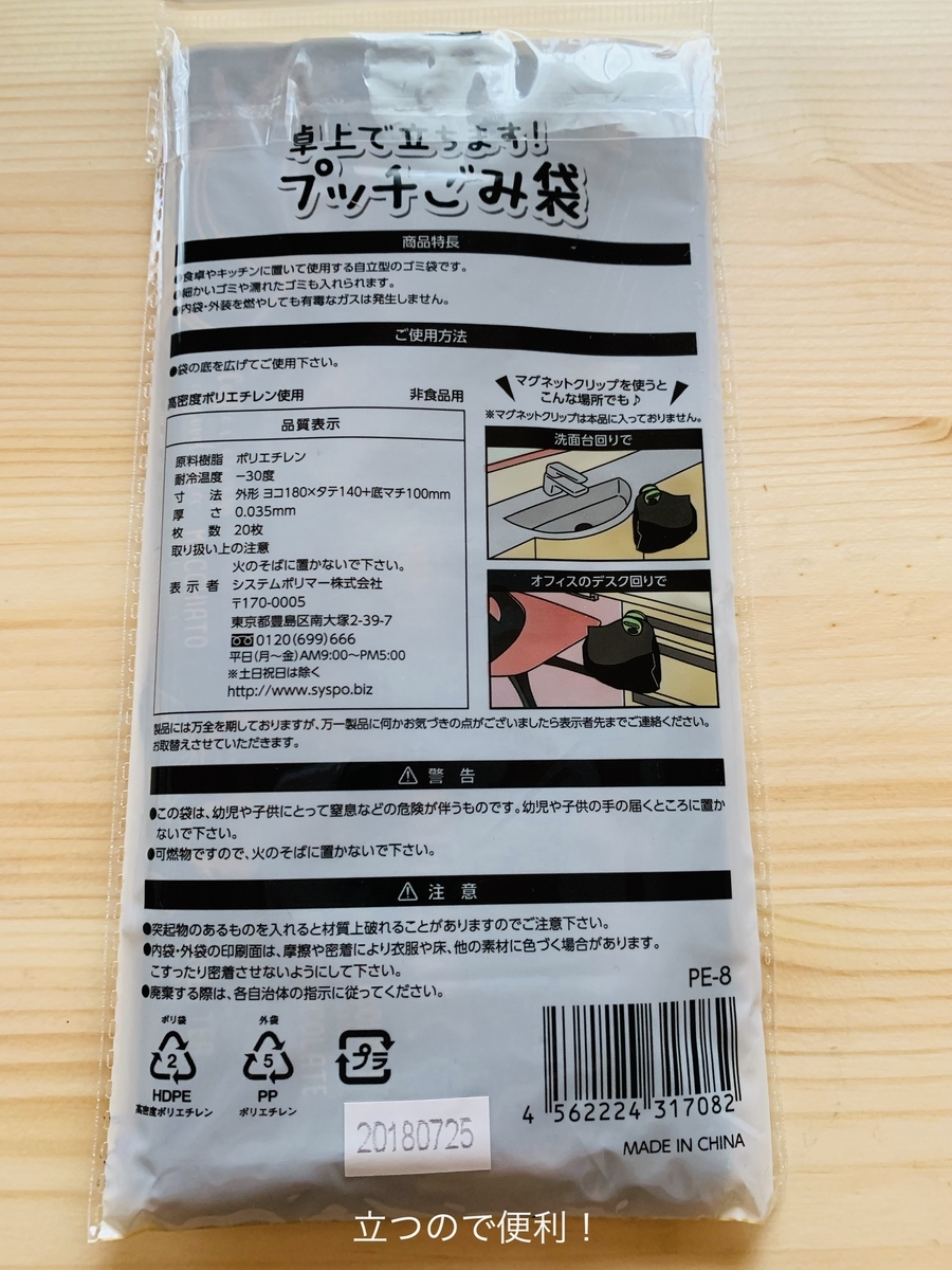 f:id:karutakko-muratan:20190405112357j:plain