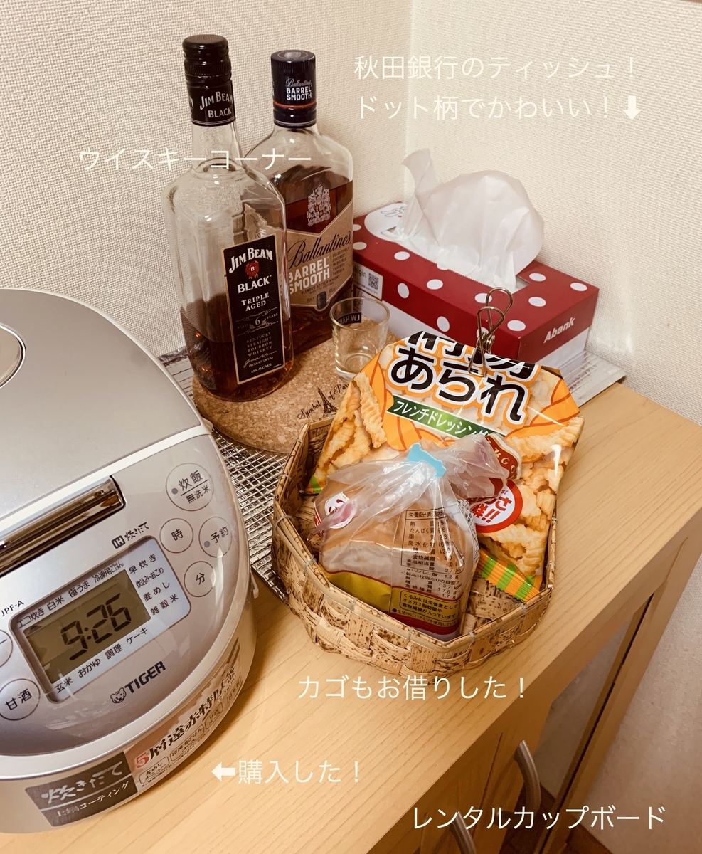 f:id:karutakko-muratan:20190405112547j:plain