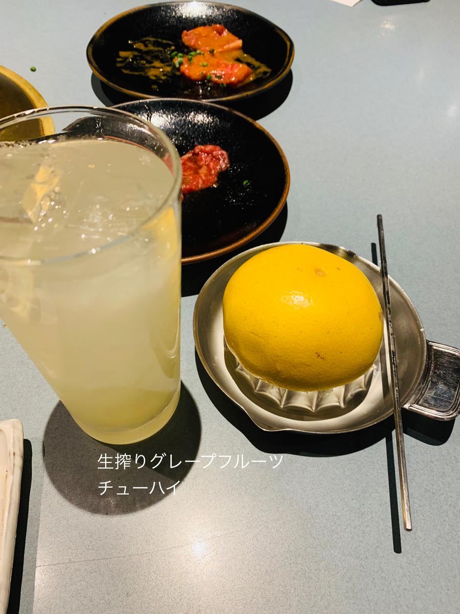 f:id:karutakko-muratan:20190407004524j:plain