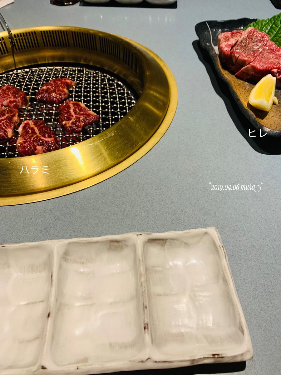 f:id:karutakko-muratan:20190407004608j:plain