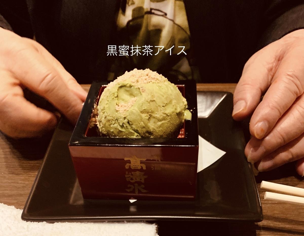 f:id:karutakko-muratan:20190408093945j:plain