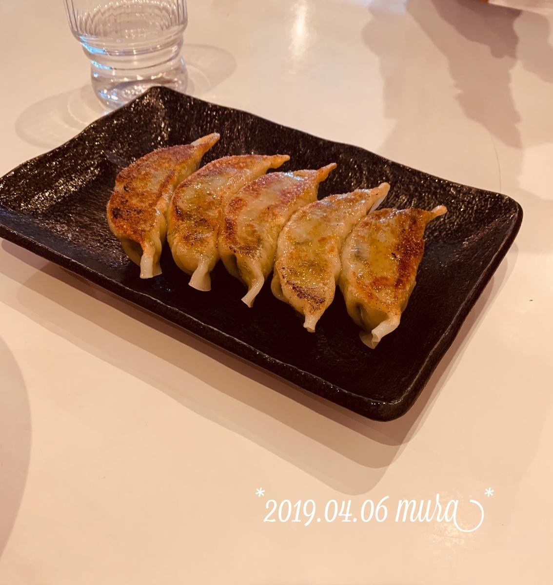 f:id:karutakko-muratan:20190409090512j:plain