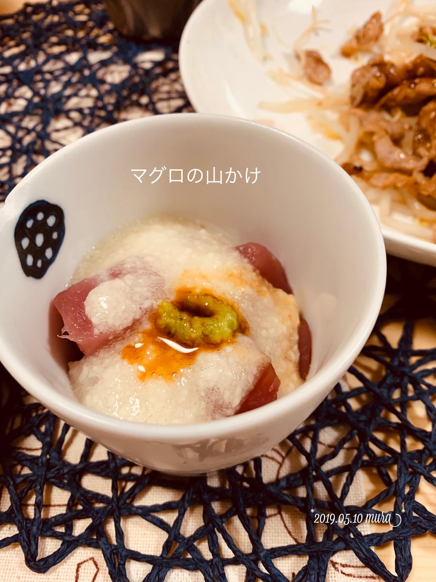 f:id:karutakko-muratan:20190411093136j:plain