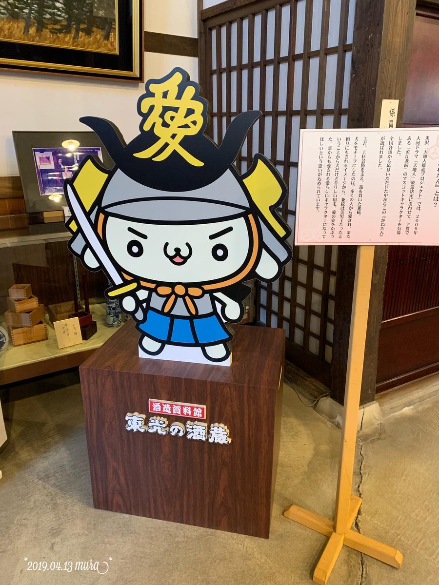 f:id:karutakko-muratan:20190414094846j:plain