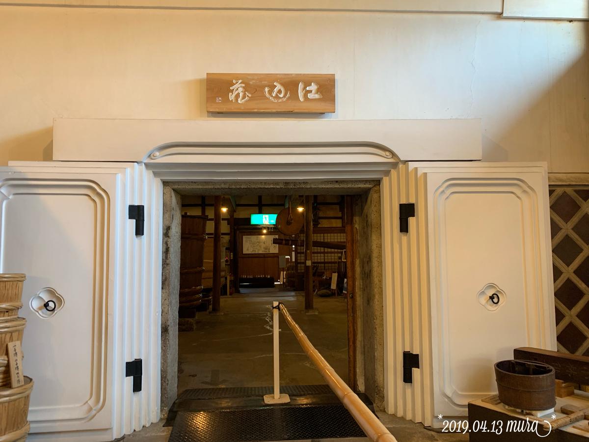 f:id:karutakko-muratan:20190414094910j:plain