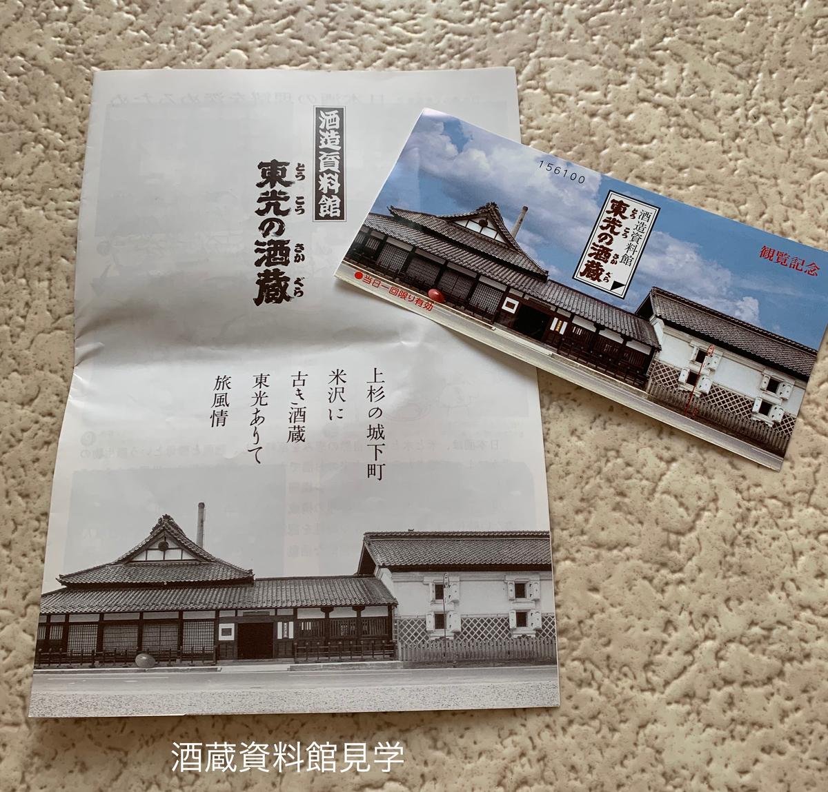 f:id:karutakko-muratan:20190414095107j:plain
