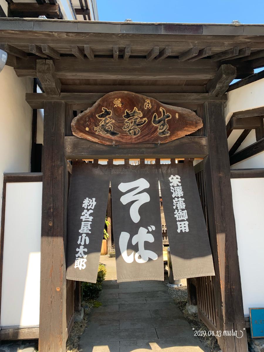 f:id:karutakko-muratan:20190414095400j:plain