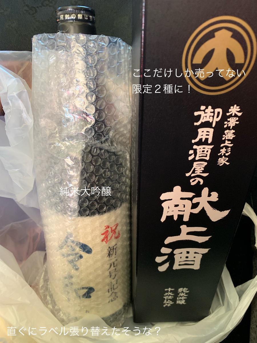 f:id:karutakko-muratan:20190414110608j:plain
