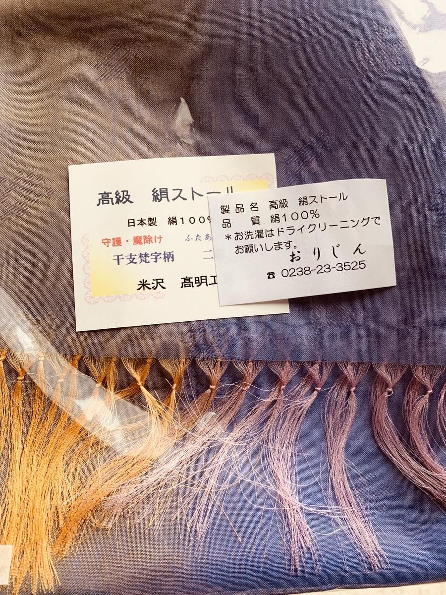 f:id:karutakko-muratan:20190415101024j:plain