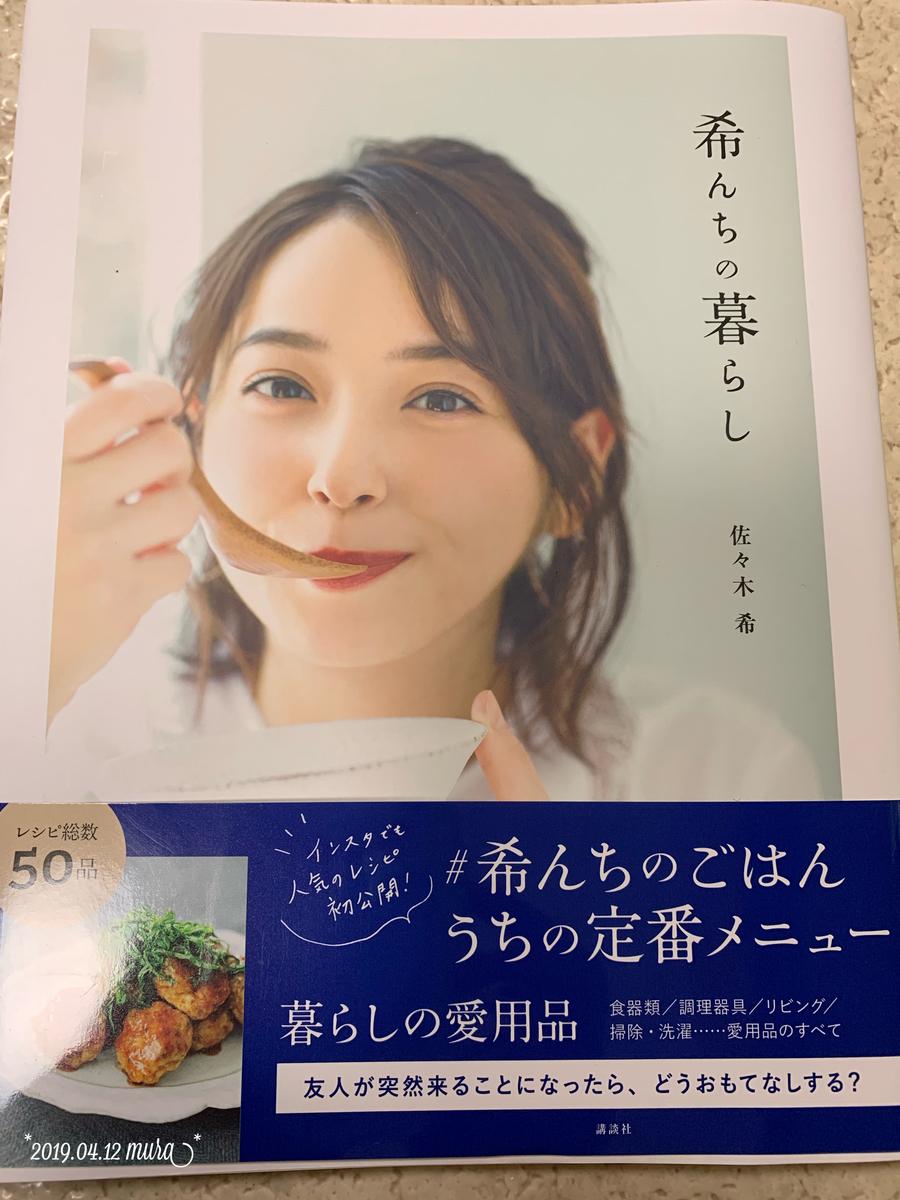 f:id:karutakko-muratan:20190416090853j:plain