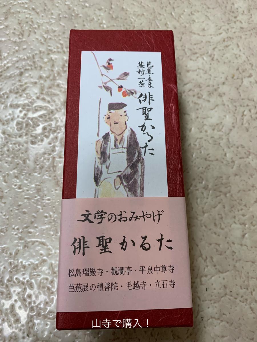 f:id:karutakko-muratan:20190416090913j:plain