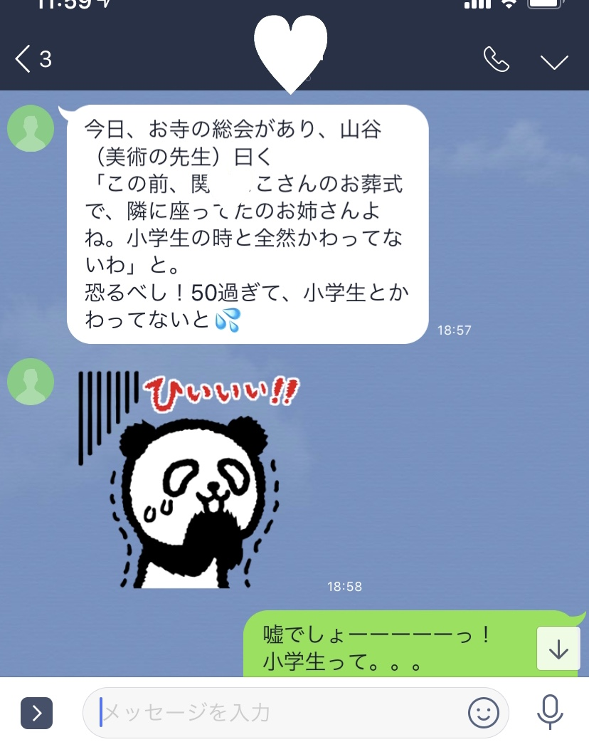 f:id:karutakko-muratan:20190416090935j:plain
