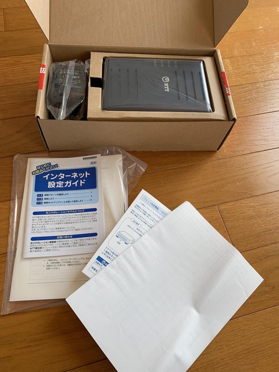 f:id:karutakko-muratan:20190417104851j:plain