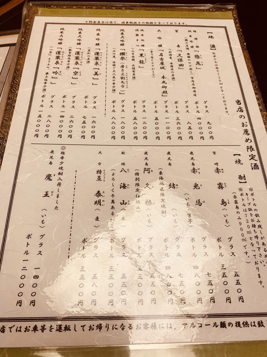 f:id:karutakko-muratan:20190420113516j:plain