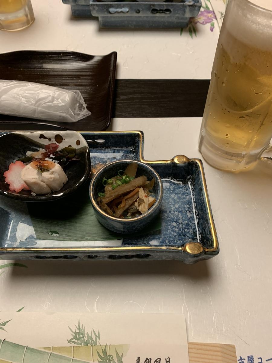 f:id:karutakko-muratan:20190420113830j:plain