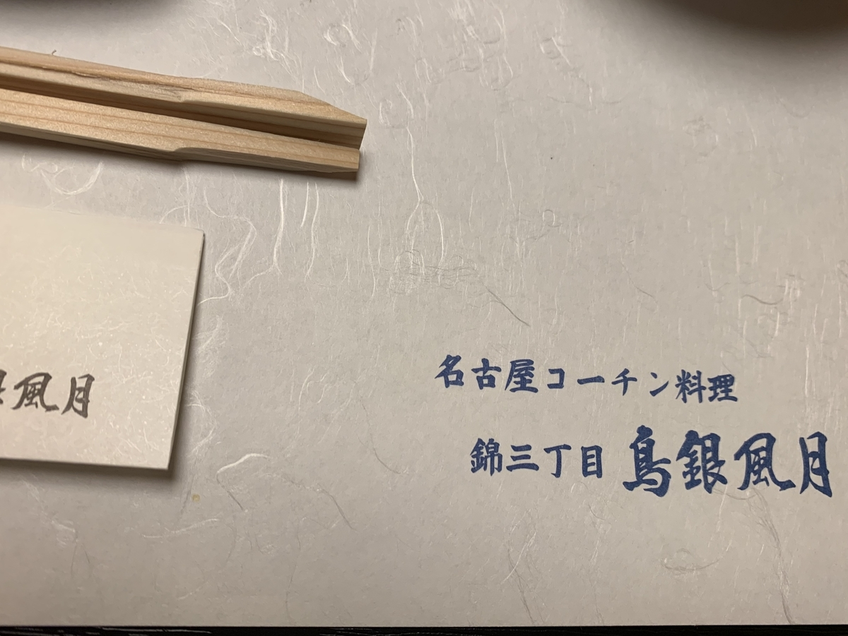 f:id:karutakko-muratan:20190420113856j:plain