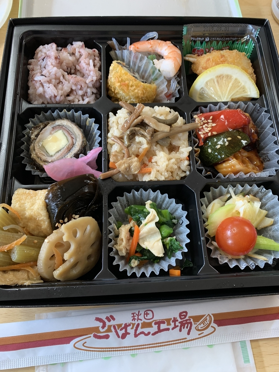 f:id:karutakko-muratan:20190420114036j:plain