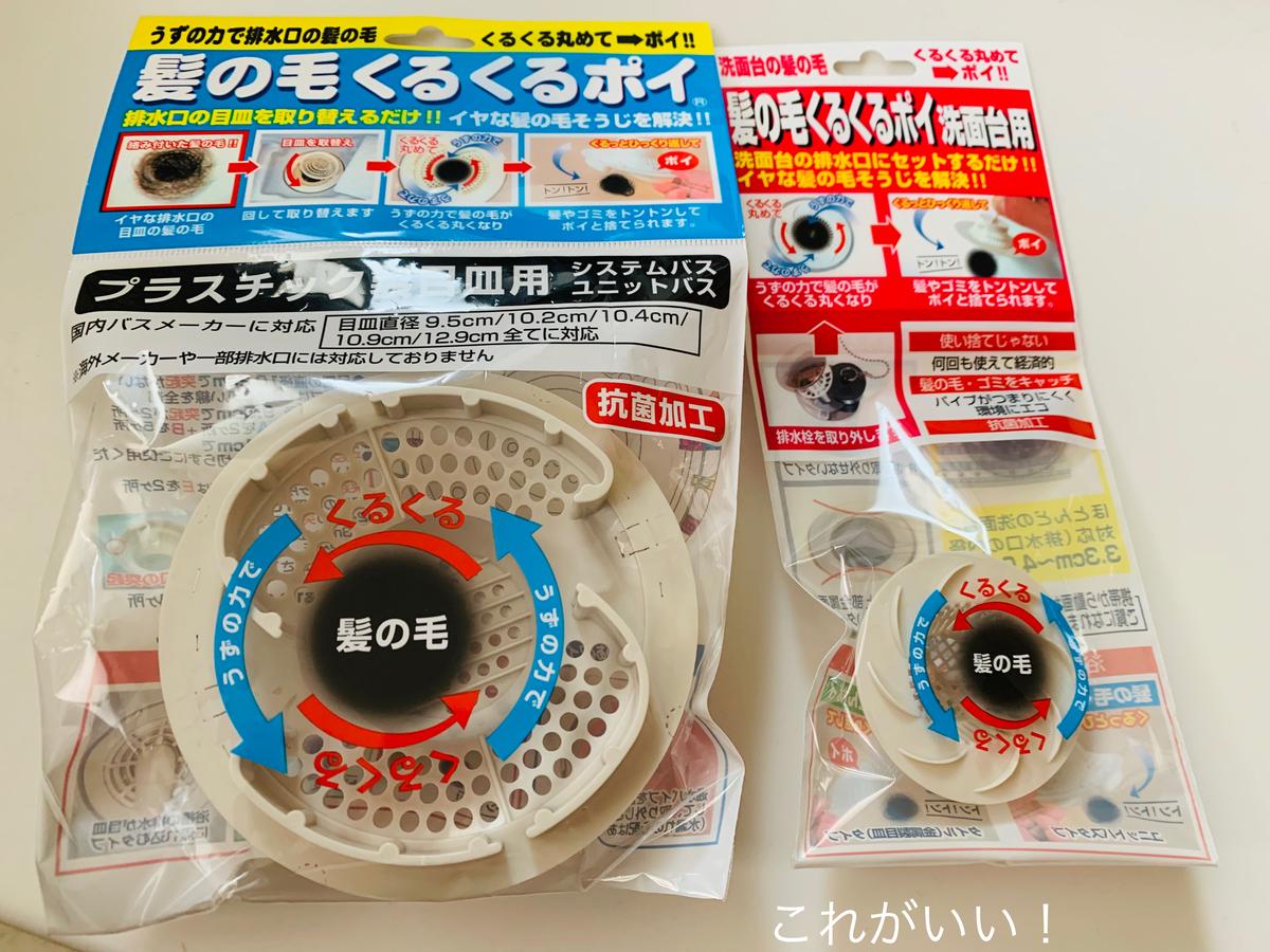 f:id:karutakko-muratan:20190424111240j:plain