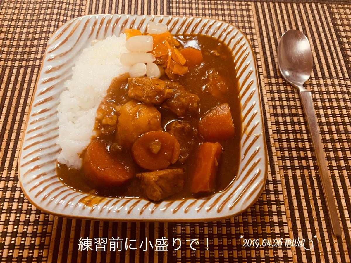 f:id:karutakko-muratan:20190426110830j:plain