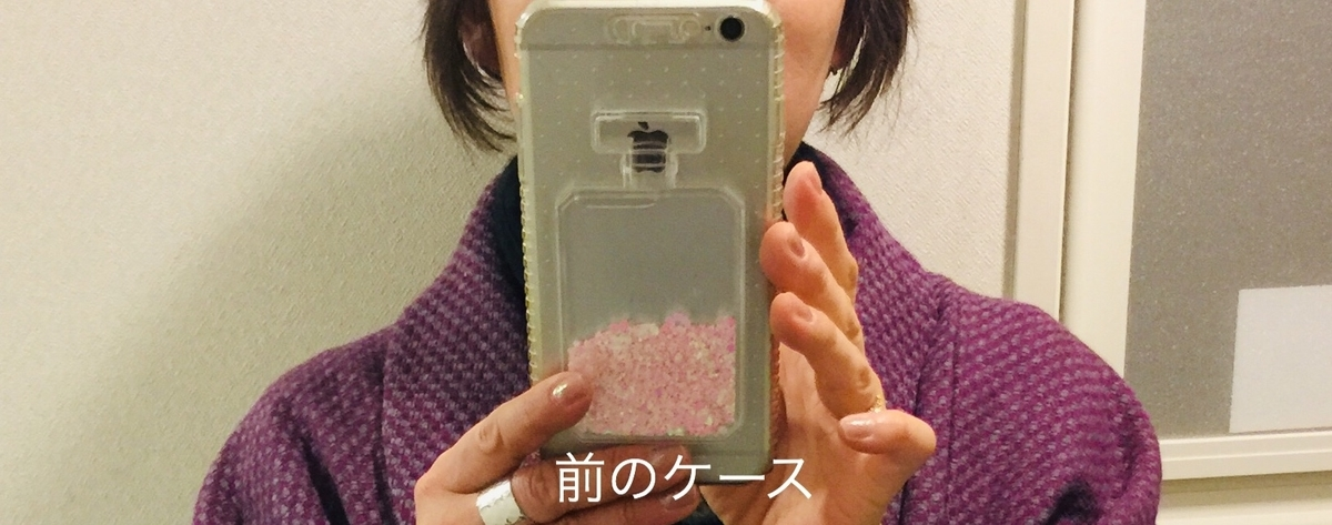 f:id:karutakko-muratan:20190426110909j:plain