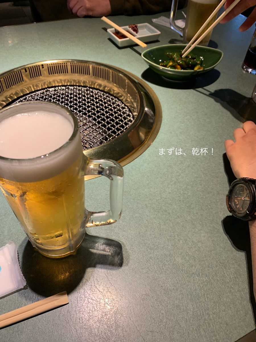 f:id:karutakko-muratan:20190429110547j:plain