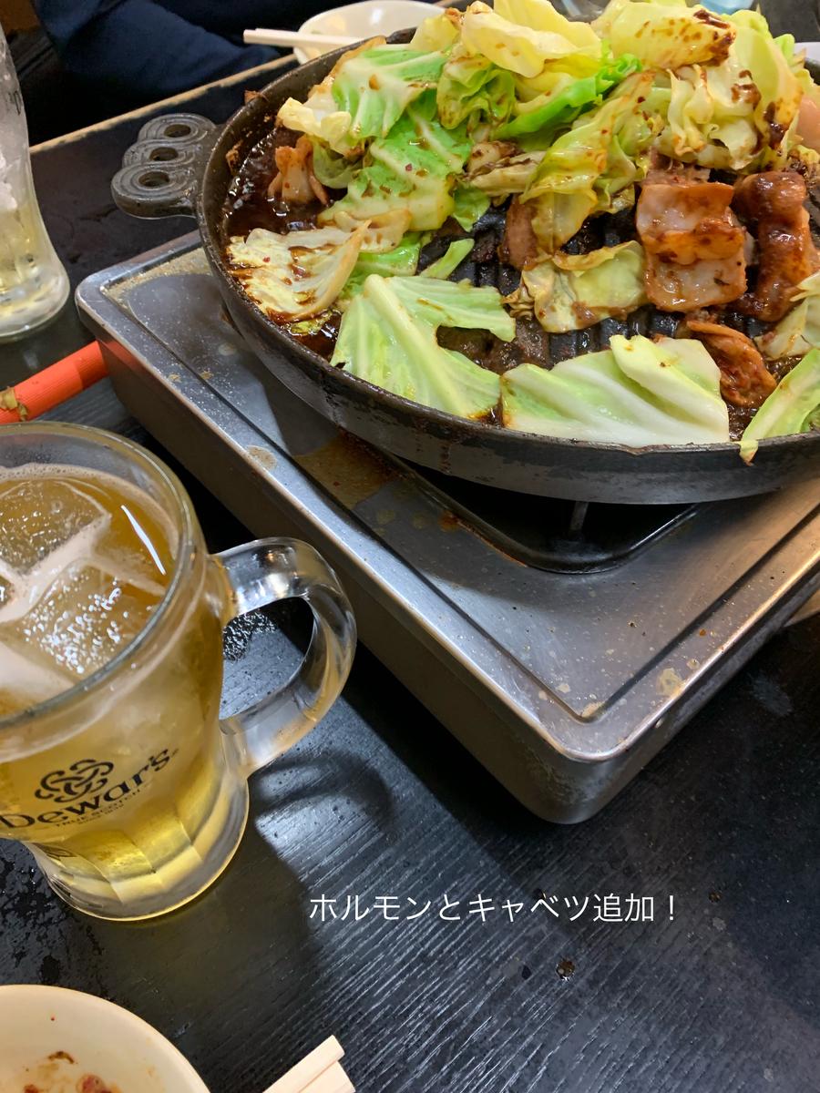 f:id:karutakko-muratan:20190501114344j:plain