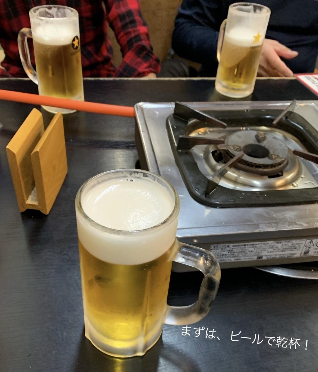 f:id:karutakko-muratan:20190501114456j:plain