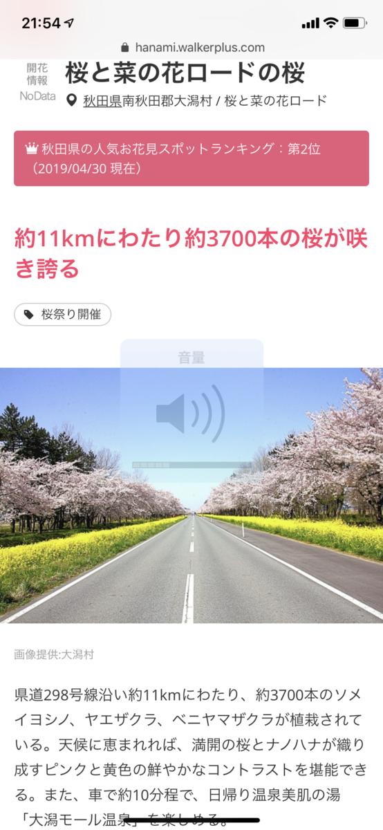 f:id:karutakko-muratan:20190501114801p:plain