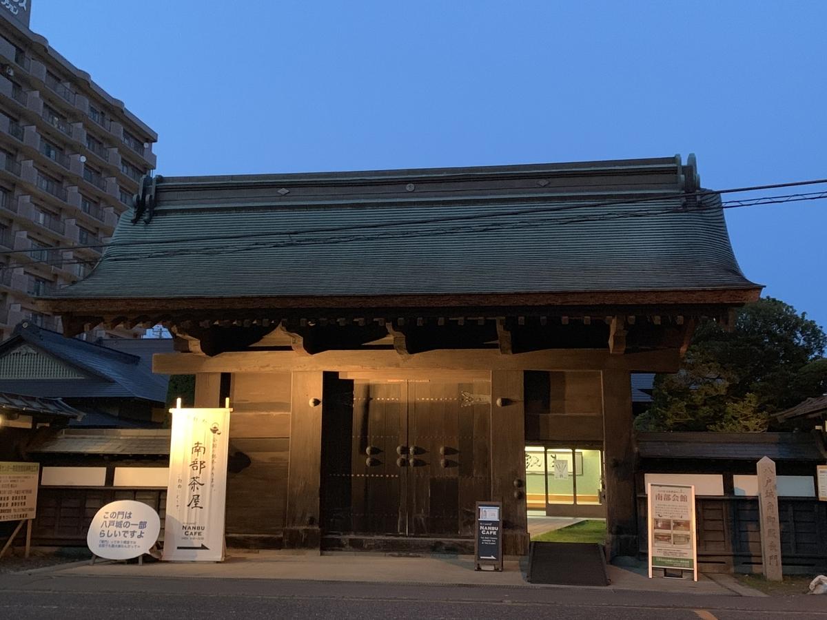 f:id:karutakko-muratan:20190505111957j:plain