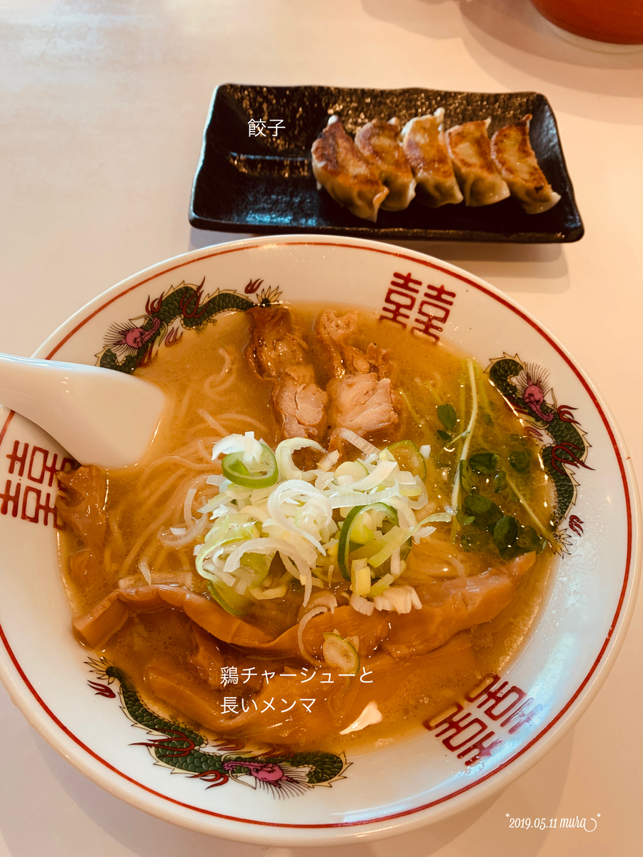 f:id:karutakko-muratan:20190512111418j:plain