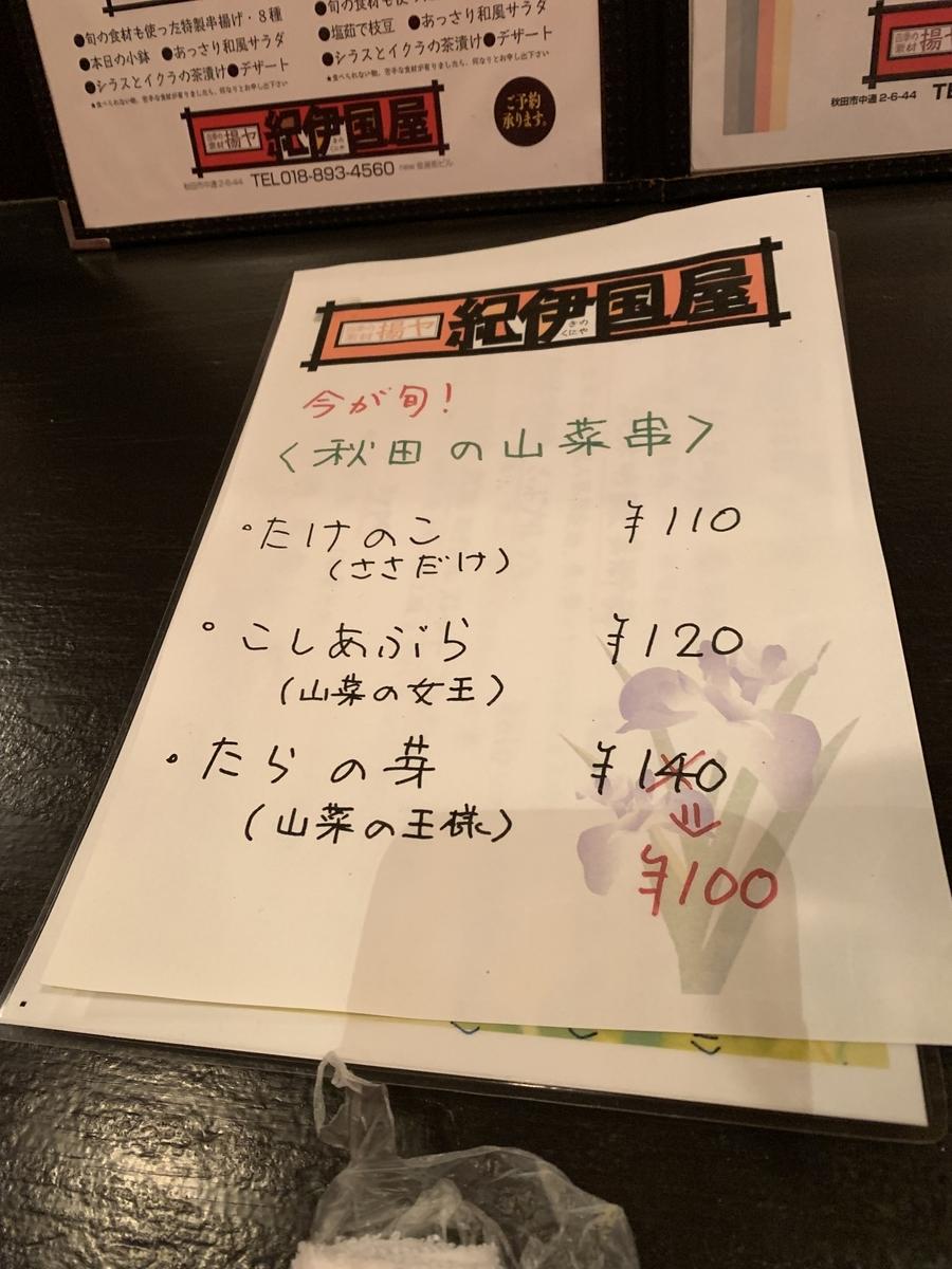 f:id:karutakko-muratan:20190513103211j:plain