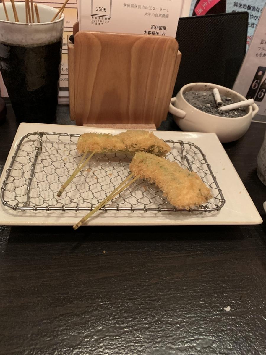 f:id:karutakko-muratan:20190513103227j:plain