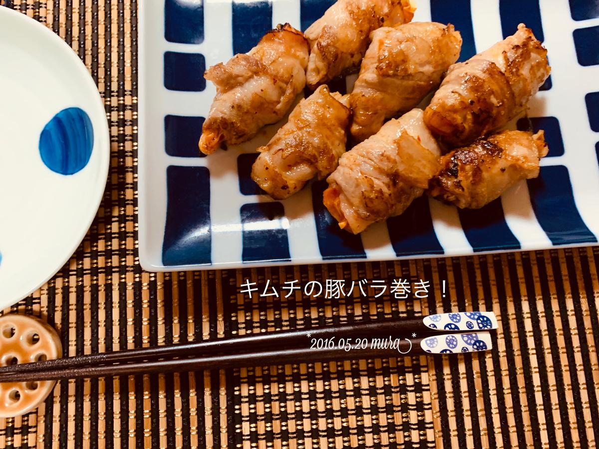 f:id:karutakko-muratan:20190521113518j:plain