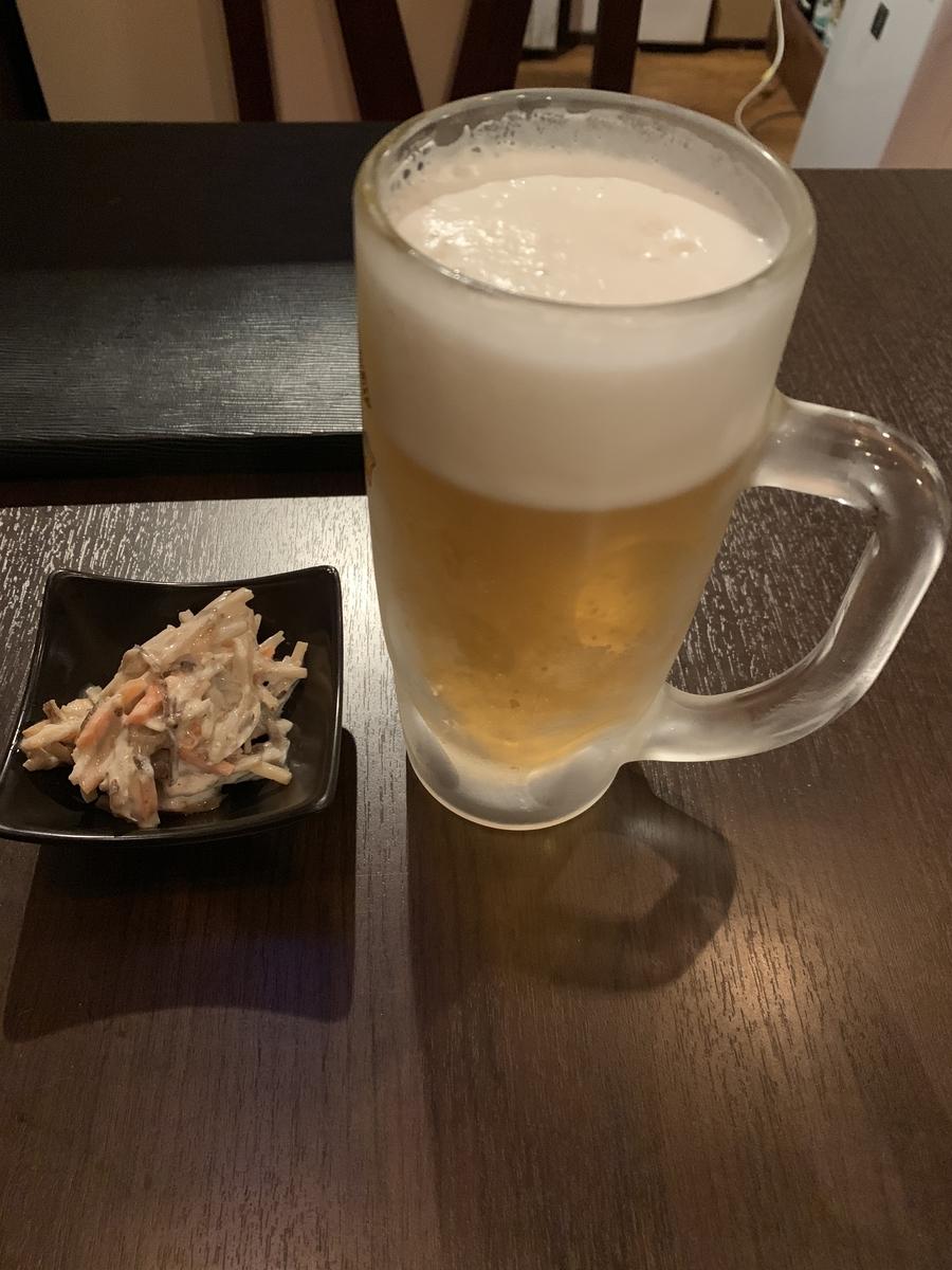 f:id:karutakko-muratan:20190525004701j:plain