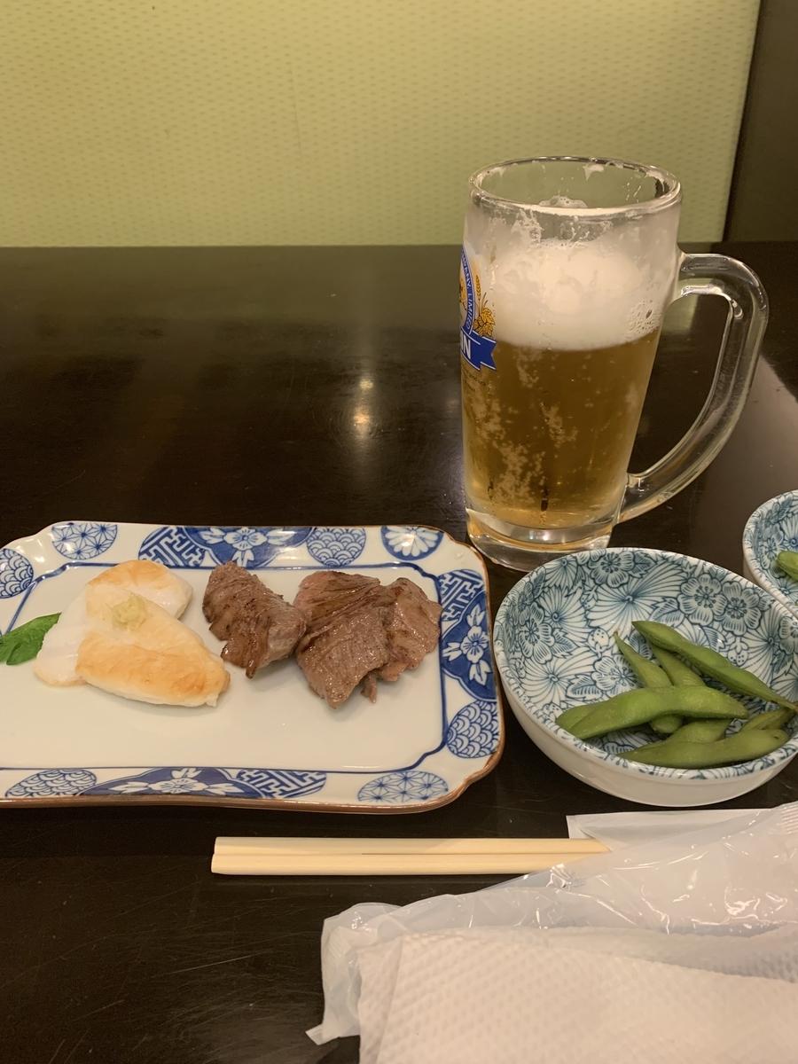 f:id:karutakko-muratan:20190526101124j:plain
