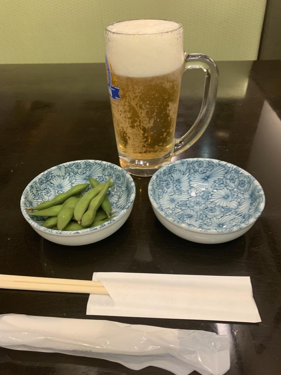 f:id:karutakko-muratan:20190526101139j:plain