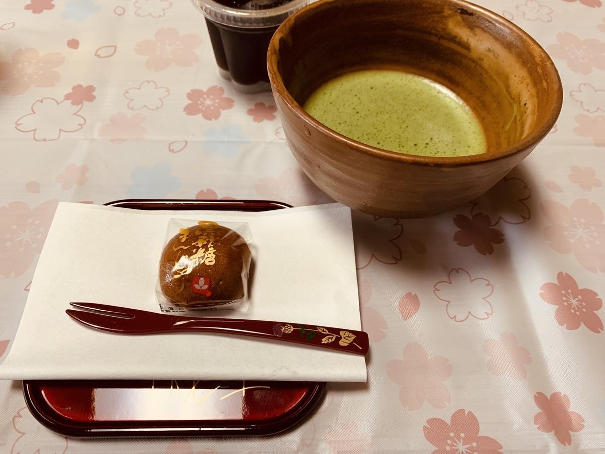 f:id:karutakko-muratan:20190526101155j:plain