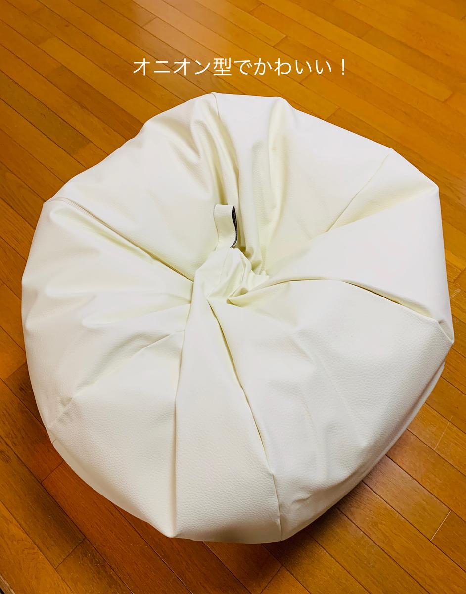 f:id:karutakko-muratan:20190527104906j:plain