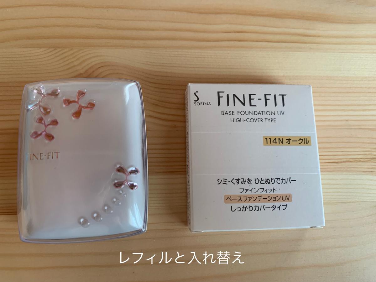 f:id:karutakko-muratan:20190528101408j:plain