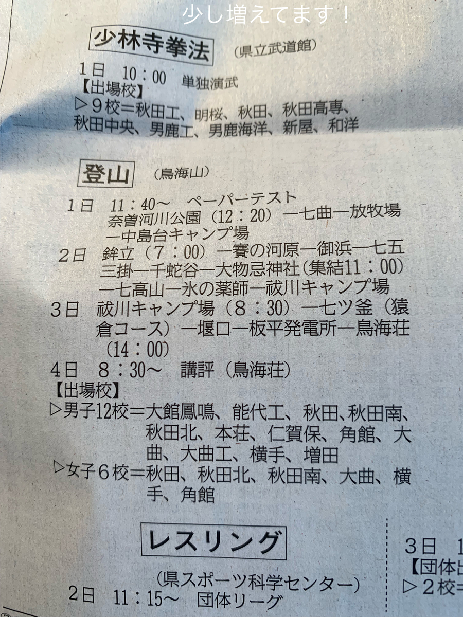 f:id:karutakko-muratan:20190529121604j:plain