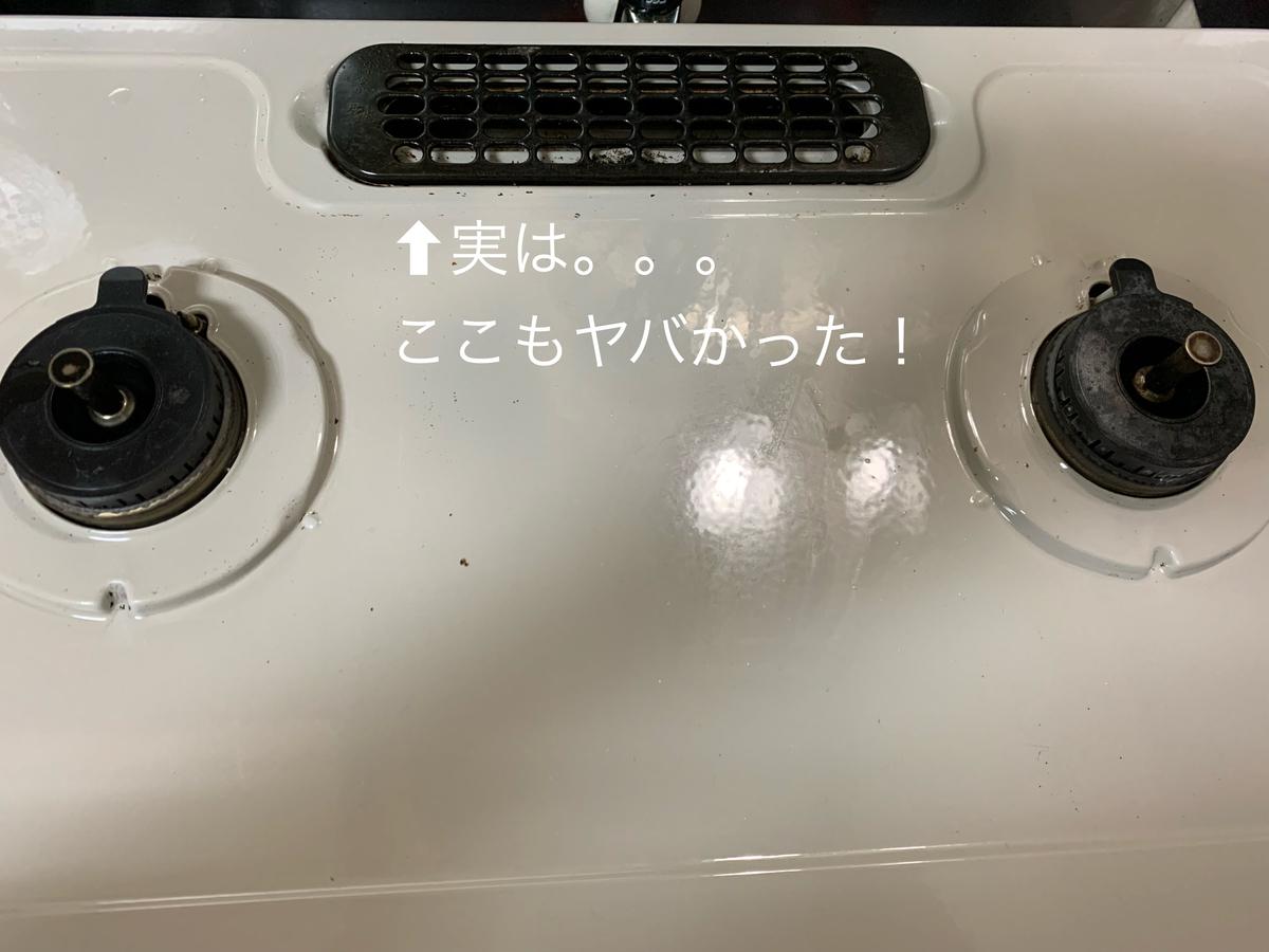 f:id:karutakko-muratan:20190529145308j:plain