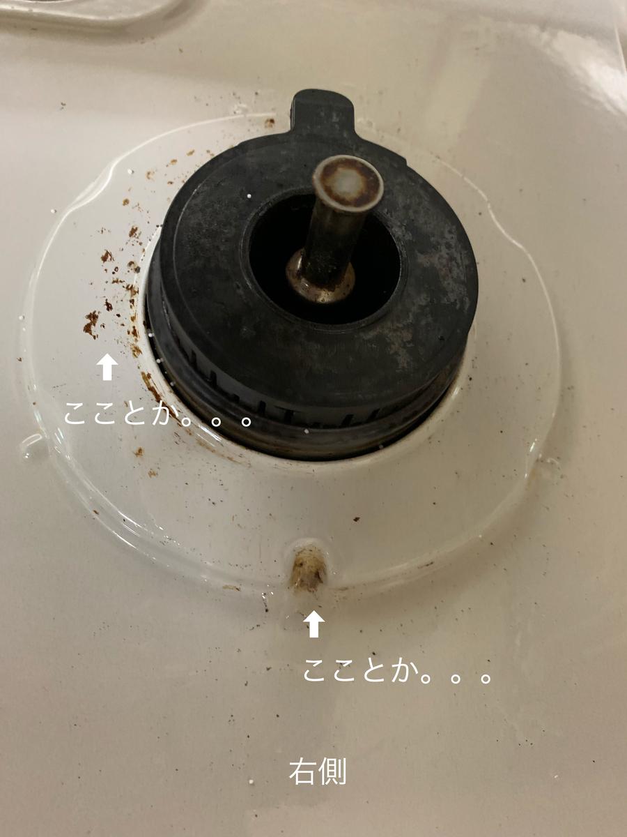f:id:karutakko-muratan:20190529145521j:plain