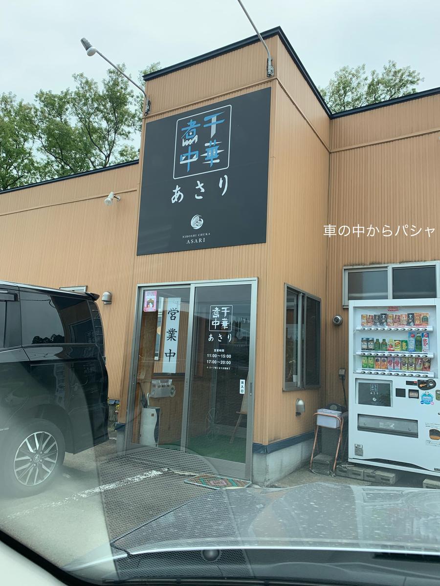 f:id:karutakko-muratan:20190611110008j:plain