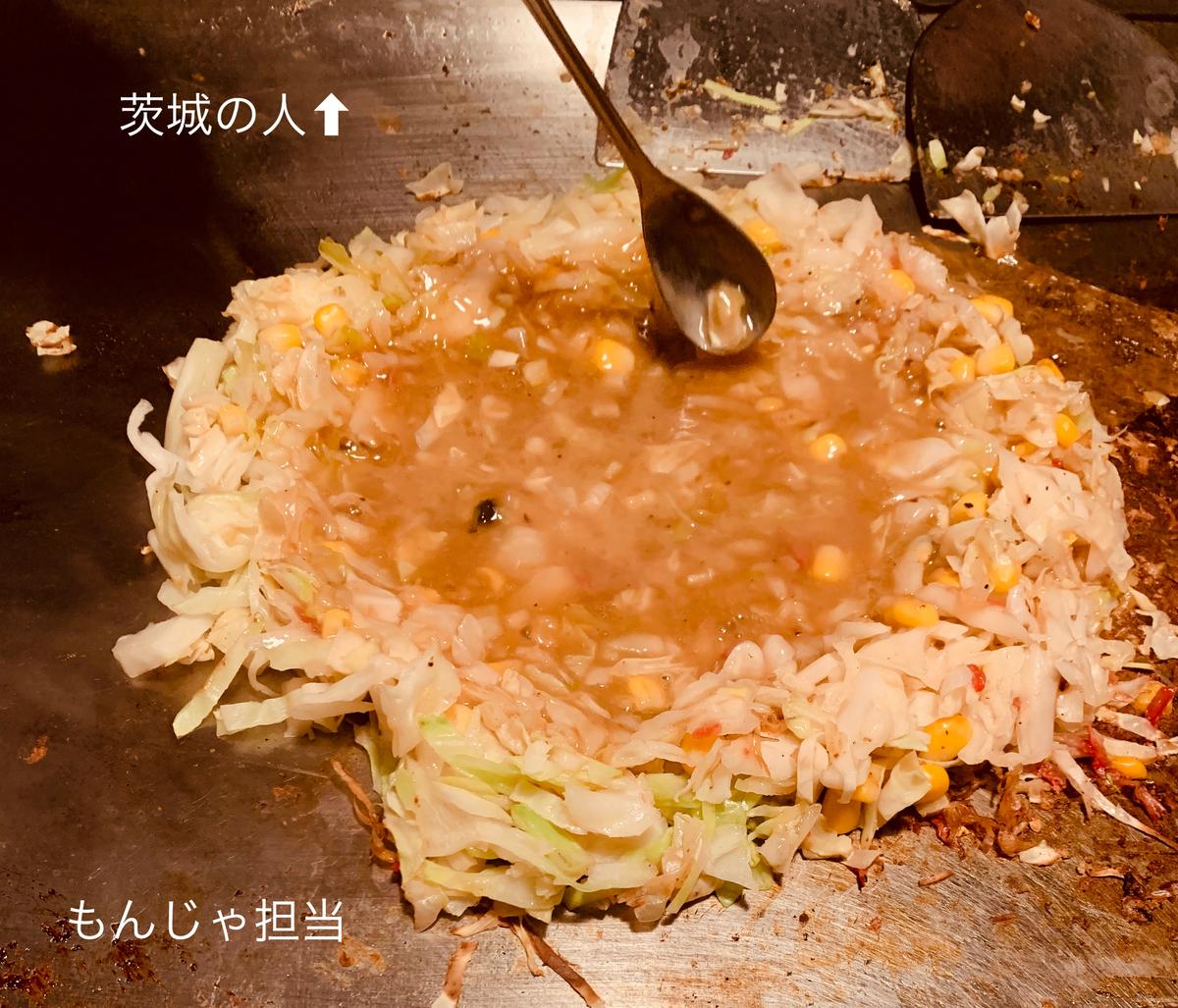 f:id:karutakko-muratan:20190624105310j:plain